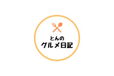 【春木屋 郡山分店 / 肴亭 今乃 / 自家製麺うろた】とんのグルメ日記part6